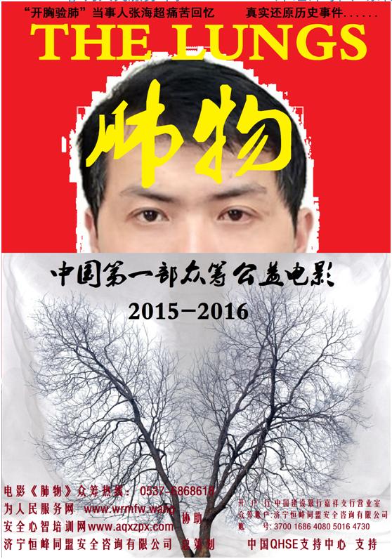 QQ图片20160510130041