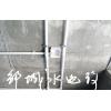邹城水电暖改造维修