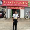 为人民服务网嘉祥县(济宁)运营中心销售查勘经理、摄影师