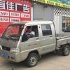 货车出租(李传奇--鲁H935SD)