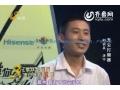 嘉祥县第一位快速安装诚信认证商家——刘训兵-如意安装-多才多艺-民间画家 (13)