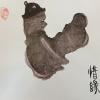 民间牛人-神秘画家-刘训兵作品(无雷同、无复制,具有收藏价值)