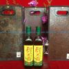 尊贵皮质礼盒500mL*2-玻璃瓶装系列(王其建小磨香油-高档)
