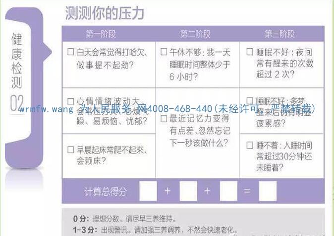 QQ截图20161015163344