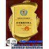 空运航空铜牌(郑州上海深圳广州白云机场)