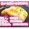 鸡蛋灌饼加盟热线 开封在哪里可以学做杂粮煎饼