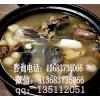 正宗营养滋补汤技术哪里学  专业营养汤配方传授