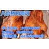 传授八珍烤鸡技术  开封培训八珍烤鸡正宗做法