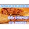 安徽馅饼培训 教你麦多馅饼制作步骤 馅饼做法培训