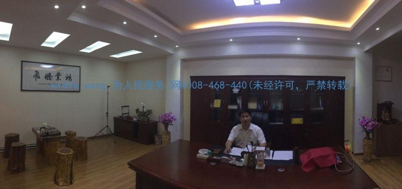 QQ图片20160721181245