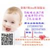 青岛香港验血测试胎儿性别需要费用多少+dna检测不出来性别