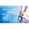 在香港7周验性别的流程/香港验血鉴定胎儿性别需要多少钱