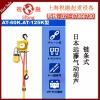 日本远藤气动葫芦 EHW远藤气动葫芦 安全可靠