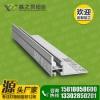 鑫之景1.8公分单面磁吸灯箱铝型材 结实耐用