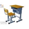 课桌椅生产厂家定制 可升降讲台课桌椅定做找广州欧丽