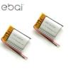 聚合物锂电池602030602030,聚合物锂电池602030ebai,聚合物锂电池602030一佰,聚合物锂电池602030523450
