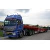 苏州到杭州物流专线直达危险品运输整车零担大件货运轿车拖运物流