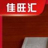福永 沙井 南山 西乡 石岩 松岗宣传册 画册 产品手册设计印刷