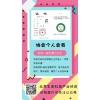 北京生命科技技产业协会