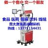 昆太激光切割机13961800708  厂家直销三明