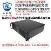 100路流媒体视频监控转发管理服务器监控硬盘录像机服务器杭州