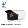 300/400/500/800万像素网络监控摄像机onvif协议红外防水摄像机