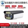 海康客流量统计摄像机/火焰识别摄像机/烟雾识别摄像机GB28181杭州